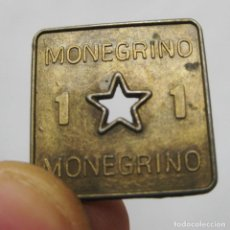 Monedas con errores: INEDITA MONEDA ANTIGUA 1 UN MONEGRINO DESERT FESTIVAL MONEGROS AÑOS 90. Lote 87053360