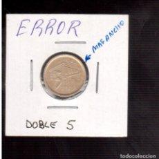 Monedas con errores: MONEDAS ESPAÑOLAS JUAN CARLOS I ERROR. Lote 89189168
