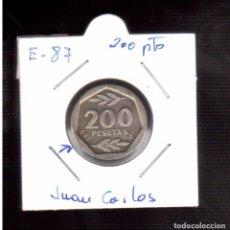 Monedas con errores: MONEDAS ESPAÑOLAS JUAN CARLOS I ERROR E-87. Lote 89189612