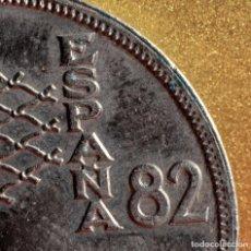 Monedas con errores: MONEDA DE 25 PESETAS 1980 *80: REMARCADA EN ANVERSO Y REVERSO (REF.297). Lote 89437628