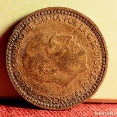 Monedas con errores: UNA PESETA 1963 *65: ERRORES POR LETRAS INCUSAS EN REVERSO Y DESCENTRAMIENTO EN ANVERSO (REF.347). Lote 92312595