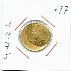 Monedas con errores: * ERROR EXTRAORDINARIO * 1 PESETA AÑO 1975*77 MUY DESPLAZADA Y MUY BONITA. Lote 92883105