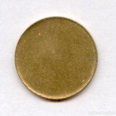 Monedas con errores: * ERROR * COSPEL DE 1 PESETA AÑO 1975. Lote 92893000