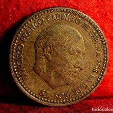 Monedas con errores: UNA PESETA 1963 *65: FALTA F DE FRANCISCO Y LOS NÚMEROS 19 DEL AÑO 1963. Lote 93269085