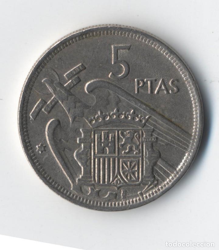 ESTADO ESPAÑOL 5 PESETAS 1957 *-8 SOLO DOS PLUMAS EN ALA. (Numismática - España Modernas y Contemporáneas - Variedades y Errores)