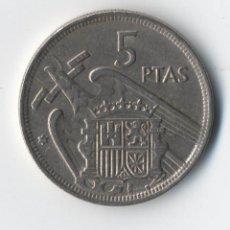 Monedas con errores: ESTADO ESPAÑOL 5 PESETAS 1957 *-8 SOLO DOS PLUMAS EN ALA.. Lote 93818130