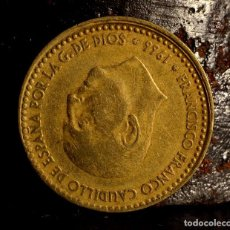Monedas con errores: UNA PESETA 1966 *68: ERRORES POR DESCENTRAMIENTO, PESO MAYOR, ETC. (REF. 390). Lote 94480526