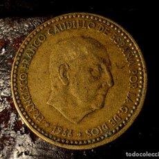 Monedas con errores: UNA PESETA 1966 *67: ERRORES POR DECENTRAMIETO DE ANVERSO Y PESO SUPERIOR (REF. 391). Lote 94480606