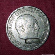 Monedas con errores: 5 PESETAS 1957 - ERROR EN LA ACUÑACION. Lote 96043943