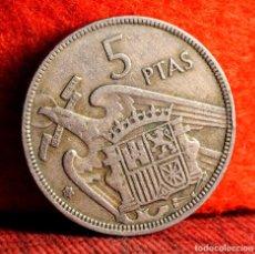 Monedas con errores: CINCO PESETAS 1957 *65: ERROR POR PESO NOTABLEMENTE SUPERIOR AL NORMAL (REF. 412). Lote 96475303