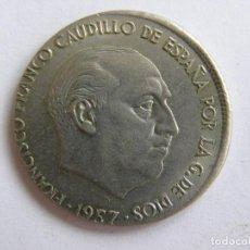 Monedas con errores: 25 PESETAS. FRANCISCO FRANCO. 1957(*69) SIN CIRCULAR. ACUÑACIÓN DEFECTUOSA. Lote 96952507