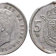 Monedas con errores: *** ERROR 5 PESETAS 1975 *78 JUAN CARLOS I. DOBLE SEGMENTADO, MUY RARO. CIRCULADA ***. Lote 97524587