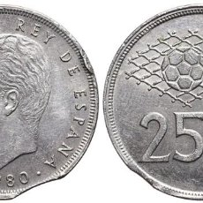 Monedas con errores: *** ERROR 25 PESETAS 1980 *81 JUAN CARLOS I. DOBLE SEGMENTADO, MUY RARO. CIRCULADA ***. Lote 97524883