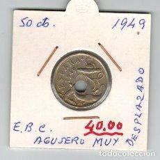 Monedas con errores: MONEDA DE 50 CTS. FRANCO AÑO 1949 AGUJERO MUY DESPLAZADO. Lote 98343579