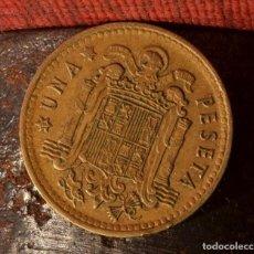 Monedas con errores: MONEDA DE UNA PESETA 1966 *69: ERROR POR PESO NOTABLEMENTE INFERIOR (REF 420). Lote 98629719