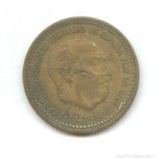 Monedas con errores: * ERROR *. 1 PESETA 1947*--*-- HOJAS EN ANVERSO (METAL AGRIO). Lote 99777738