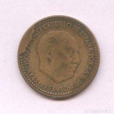 Monedas con errores: * ERROR *. 1 PESETA AÑO 1953*--*-- CUÑO DESCANTILLADO. Lote 99777838
