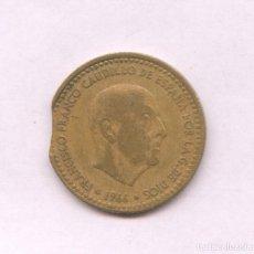 Monedas con errores: * ERROR * 1 PTA AÑO 1966*68 *SEGMENTADA*. Lote 99778110