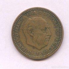 Monedas con errores: * ERROR *. 1 PESETA AÑO 1953*62 CUÑO PARTIDO. BONITO ERROR. Lote 99778667