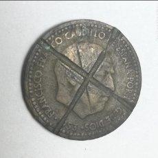 Monedas con errores: MONEDA DE UNA PESETA 1953 FRANCO CON CRUZ EN LA CARA - LA DE LA FOTO. Lote 100656683