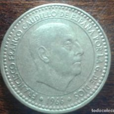 Monedas con errores: PESETA FRANCO 1966*73 ERROR DE CÍRCULO ALREDEDOR CARA. Lote 101658507
