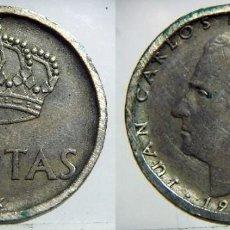Coins with Errors - Error de acuñacion en moneda de 25 pesetas 1975 - 103140379
