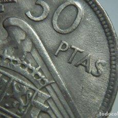 Monedas con errores: ERROR DE ACUÑACION EN MONEDA DE 50 PESETAS 1957 *58 FONDO RETICULADO. Lote 103142331