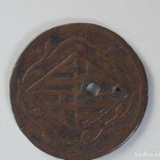 Monedas con errores: MONEDA ANTIGUA ( 1809 ) 4 CUARTOS - BARCELONA. Lote 105976407