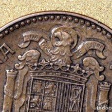 Monedas con errores: UNA PESETA 1944 : ERRORES EN LA CABEZA DEL ÁGUILA (REF. 426). Lote 107408875