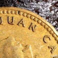 Monedas con errores: MUY RARO LISTEL PLANO EN ANVERSO Y REVERSO DE MONEDA DE UNA PESETA ESPAÑA 82 *82 (REF. 435). Lote 107625147