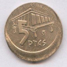 Monedas con errores: * ERROR EXTRAORDINARIO* Y MUY ESCASO 5 P 1995 DESPLAZADA. Lote 55085881