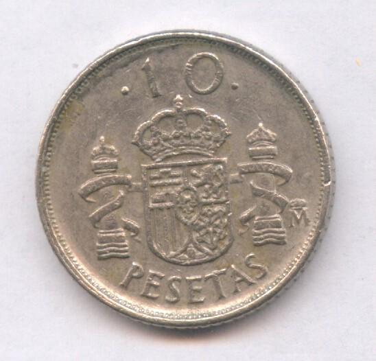 Monedas con errores: * ERROR * MONEDA CON DOS ERRORES LEYENDA PEGADA AL LISTEL Y EXCESO EN REVERSO - Foto 3 - 107662915