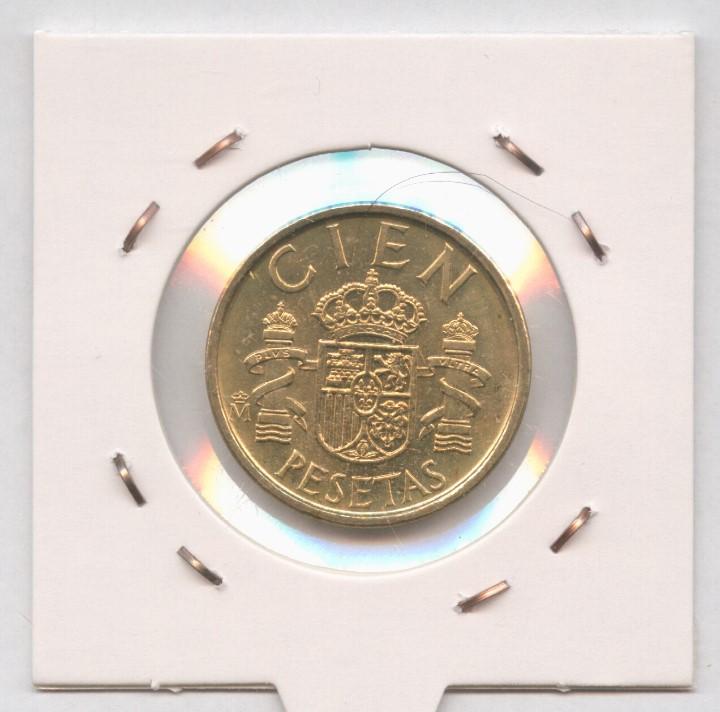 Monedas con errores: * ERROR * 100 PTAS AÑO 1986 CABEZA PEQUEÑA SIN CIRCULAR. PRECIOSA - Foto 2 - 107923470