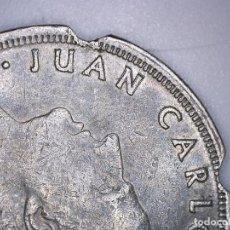 Monedas con errores: JUAN CARLOS I 5 PESETA ESPAÑA 82 1980*81 RARÍSIMA SEGMENTACIÓN -ALEACIÓN DIFERENTE.. Lote 110546031