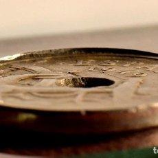 Monedas con errores: CURIOSA MONEDA DE 50 CÉNTIMOS 1949 *54: COSPEL LEVANTADO (REF. 491). Lote 110725639