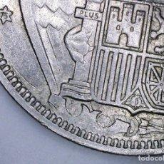 Monedas con errores: ERROR 5 PESETAS 1957*75 INCUSA-ALA INCOMPLETA SC/SC-. Lote 111595671