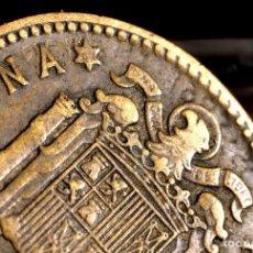 Monedas con errores: UNA PESETA 1963 * 64: MARCADAS LETRAS Y NÚMEROS AL REVÉS EN EL REVERSO (REF. 511). Lote 111633619