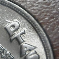 Monedas con errores: * ERROR * 5 PTAS 1975-77 . TILDE EN PTAS. Lote 112335322