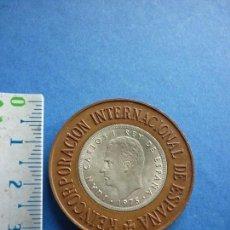 Monedas con errores: REINCORPORACION INTERNACIONAL DE ESPAÑA -. RESPETO A LOS DERECHOS HUMANOS - MONEDA - MEDALLA - 1977. Lote 112668859