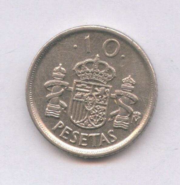 Monedas con errores: * ERROR *. RARO Y ESCASO MONEDAS DE 10 PESETAS AÑO 1992 LEYENDA REMARCADA - Foto 3 - 112682568