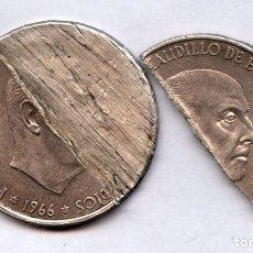 Monedas con errores: * ERROR EXTRAORDINARIAMENTE RARO * 100 PESETAS AÑO 1966-68 HOJA SEPARADA. RARISIMA. Lote 113531648