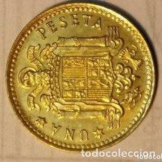 Monedas con errores: ERROR EN LA Ñ TIENE UN PUNTO EN VEZ DE LA VIRGUILLA . Lote 152374824