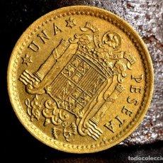 Monedas con errores: UNA PESETA 1966 *75: ERRORES DIVERSOS EN EL REVERSO (REF. 555). Lote 114120343