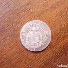 Monedas con errores: 5 PTS JUAN CARLOS I SOBRE 50 CTS. ERROR. Lote 115374627