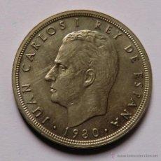 Coins with Errors - ERROR DE 50 PESETAS 1980 MUNDIAL FUTBOL 82 - 48008697