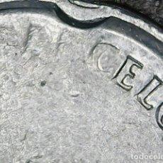 Monedas con errores: * ERROR * 50 PESETAS AÑO 1992 CUÑO EMPASTADO MUY RARA. Lote 116336979