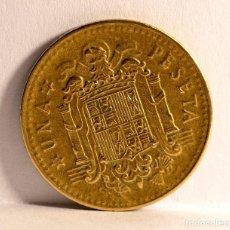 Monedas con errores: UNA PESETA DE 1966 *67: GRAN EMPASTE EN PERIFERIA DEL REVERSO, SOLO ESCUDO INTACTO (REF. 590). Lote 116915583