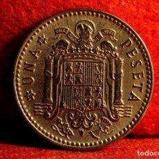 Monedas con errores: PESETA DE 1966 *67: AL MENOS 8 LÍNEAS DE MATERIAL, REPINTES, LISTEL (REF. 596). Lote 117107727