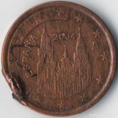 Monedas con errores: ESPAÑA 5 CÉNTIMOS 2008 MÚLTIPLES ERRORES/VARIANTES/MANIPULACION, ESPECTACULAR. Lote 117967939