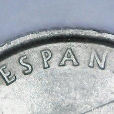 Monedas con errores: * ERROR RARISIMO * 10 P 1983 ESPAÑA SIN TILDE. Lote 117981288